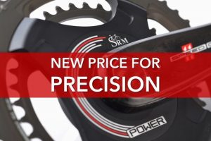 SRM Price Reduction banner